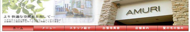 amuri_site