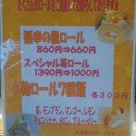DSC_0794_2
