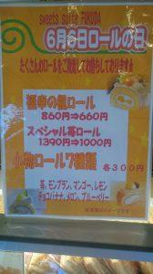 DSC_0794_2.JPG