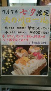 DSC_0909.JPG