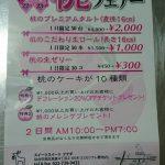 DSC_0946